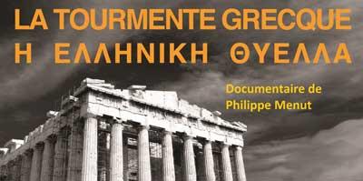 Tourmente Grecque